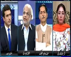 Sayasat Hai Ya Saazish (Imran Farooq Killer Arrested) – 18th June 2015