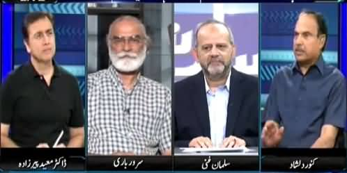 Sayasat Hai Ya Saazish (Imran Khan Accepts JC Report) – 23rd July 2015