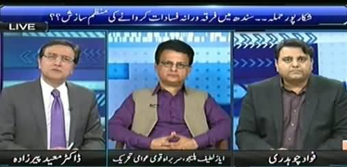 Sayasat hai Ya Saazish (Imran Khan Demands Voting Rights For Overseas) - 2nd February 2015