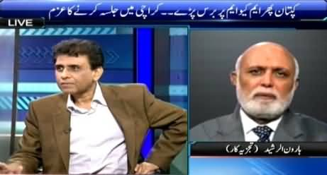 Sayasat Hai Ya Saazish (Imran Khan Going to Hold Jalsa in Karachi) – 25th March 2015
