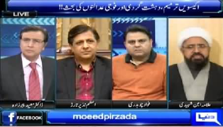 Sayasat Hai Ya Saazish (India Khatarnaak Khail Khel Raha Hai) - 12th February 2015