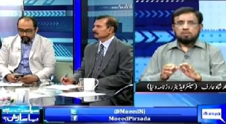 Sayasat Hai Ya Saazish (Indian Aggression A Challenge For Pakistan) – 11th June 2015
