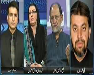 Sayasat Hai Ya Saazish (Is NAB Sheltering Powerful People?) – 7th July 2015