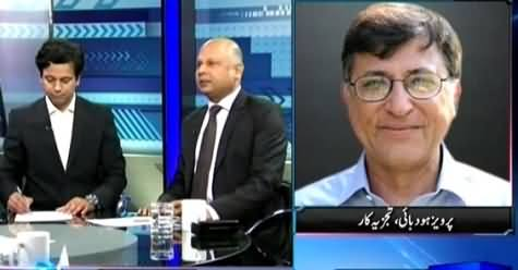 Sayasat Hai Ya Saazish (Is RAW Behind Terrorism in Pakistan?) – 26th May 2015
