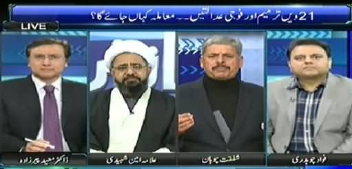 Sayasat hai Ya Saazish (Issue of Military Courts) - 4th February 2015