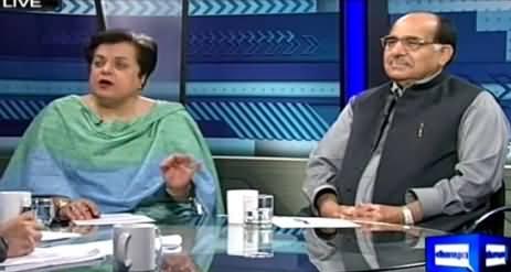 Sayasat Hai Ya Saazish (Jamat-e-Islami Ka Karachi Mein Taqat Ka Muzahira) – 13th April 2015