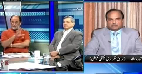 Sayasat Hai Ya Saazish (Karachi Operation Is Non Politicla) – 5th May 2015