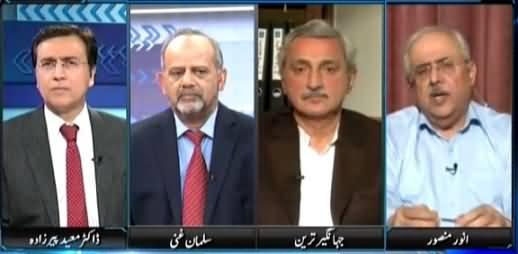 Sayasat Hai Ya Saazish (Khawaja Saad Rafique Not Ready to Accept Result) – 4th May 2015