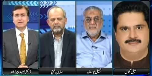 Sayasat Hai Ya Saazish (Mazhabi Leaders MQM Ko Support Karein Ge) – 22nd April 2015