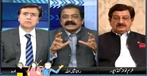 Sayasat Hai Ya Saazish (Model Town Incident JIT Report) – 21st May 2015