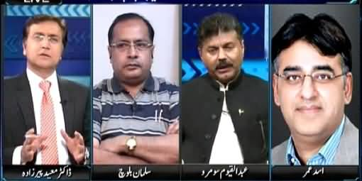 Sayasat Hai Ya Saazish (MQM Workers Identified Who Shoot Rangers) – 8th July 2015