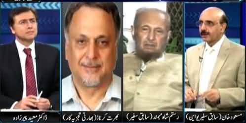 Sayasat Hai Ya Saazish (Nawaz Sharif & Narendra Modi Meeting) – 9th July 2015