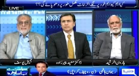 Sayasat Hai Ya Saazish (New Allegations on  MQM, How Will MQM Defend?) – 30th April 2015
