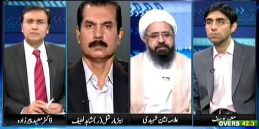 Sayasat Hai Ya Saazish (Obama Lobby Criticize Iran Atomic Treaty) – 15th July 2015
