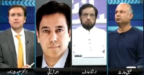 Sayasat Hai Ya Saazish (Once Again Tension Between Pakistan & India) – 16th July 2015