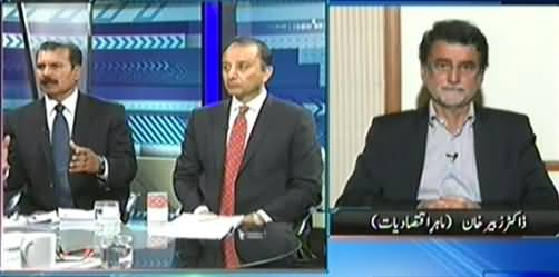 Sayasat Hai Ya Saazish (Pakistan And China Relationship) – 20th April 2015