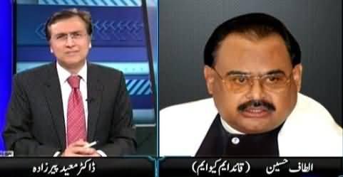 Sayasat Hai Ya Saazish Part–2 (Altaf Hussain Exclusive Interview) – 23rd April 2015