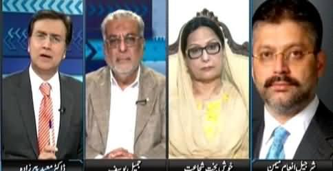 Sayasat Hai Ya Saazish Part-2 (We Need To Be United – Imran Khan) – 13th May 2015