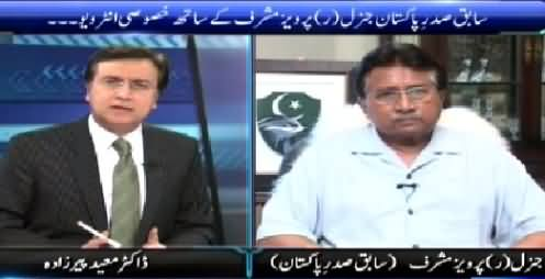 Sayasat Hai Ya Saazish (Pervez Musharraf Exclusive Interview) – 28th May 2015