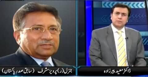 Sayasat Hai Ya Saazish (Pervez Musharraf Ka Bharat Ko Munh Toor Jawab) – 10th June 2015