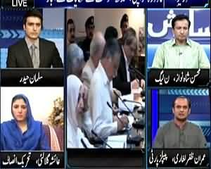 Sayasat Hai Ya Saazish (PM Nawaz Sharif in Karachi) – 1st July 2015