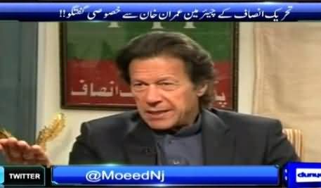 Sayasat Hai Ya Saazish (PTI Chairman Imran Khan Special Interview) – 27th February 2015