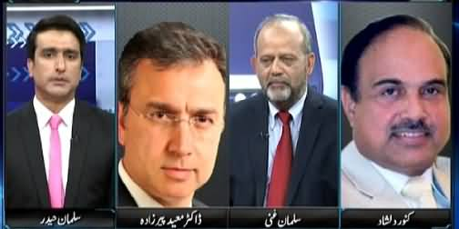 Sayasat Hai Ya Saazish (PTI Losing or Winning in Judicial Commission?) – 15th June 2015