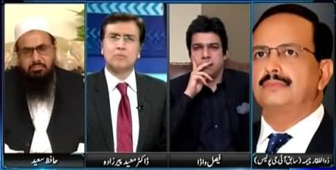 Sayasat Hai Ya Saazish (Rangers Are Not Enough For Karachi - Imran Khan) – 14th May 2015