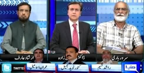 Sayasat Hai Ya Saazish (Rangers Ka Karimabad Mein Laathi Charge) – 23rd April 2015