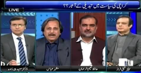 Sayasat Hai Ya Saazish (Rangers Operation Against MQM & Sindh Govt) – 12th March 2015