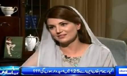 Sayasat Hai Ya Saazish (Reham khan Exclusive Interview) – 7th May 2015