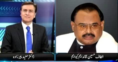 Sayasat Hai Ya Saazish (Rigging Complaints in KPK) – 1st June 2015