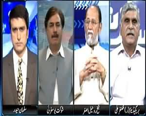 Sayasat Hai Ya Saazish (Tariq Mir's Confessional Statement) – 29th June 2015