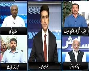 Sayasat Hai Ya Saazish (Tariq Mir's Confessions, MQM in Trouble) – 30th June 2015