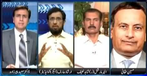 Sayasat Hai Ya Saazish (US Journalist Revelations About Osama Bin Laden) – 11th May 2015
