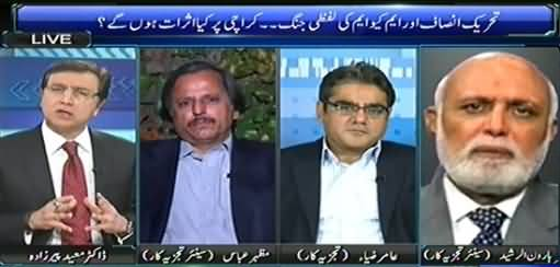 Sayasat hai Ya Saazish (War Between PTI And MQM) – 9th February 2015