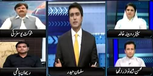 Sayasat Hai Ya Saazish (What Is PPP Doing For Power Crisis?) – 23rd June 201