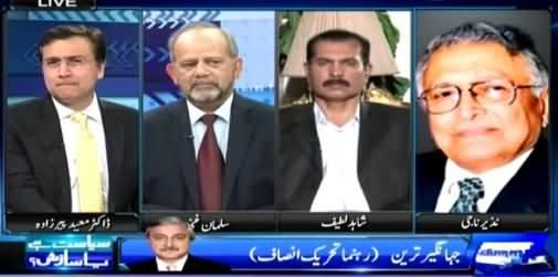 Sayasat Hai Ya Saazish (What Should Pakistan Do in Yemen War?) – 6th April 2015