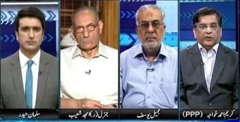 Sayasat Hai Ya Saazish (What Will Army Do with Asif Zardari?) – 17th June 2015