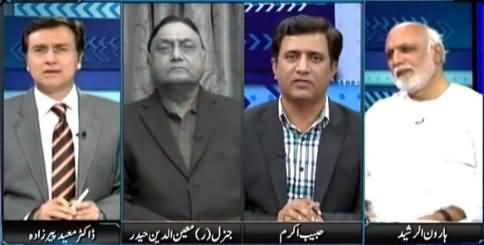 Sayasat Hai Ya Saazish (Why Asif Zardari Not Replying to Zulfiqar Mirza) – 6th May 2015