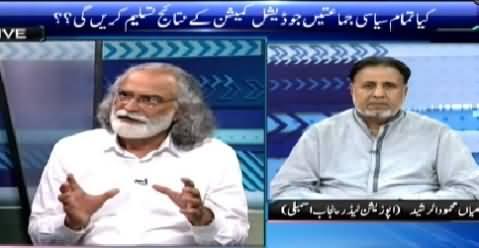 Sayasat Hai Ya Saazish (Will All Parties Accept Judicial Commission's Decision) – 16th April 2015