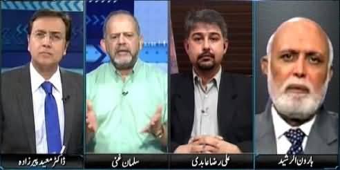 Sayasat Hai Ya Saazish (Will Altaf Hussain Apologize For His Hate Speech?) – 14th July 2015