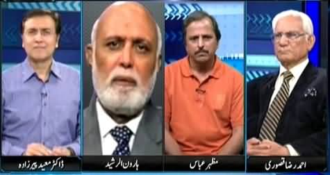 Sayasat Hai Ya Saazish (Will Election Commission Resign?) – 27th July 2015