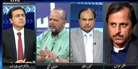 Sayasat Hai Ya Saazish (Yeh Saal Election Ka Saal Hai - Imran Khan) – 29th April 2015