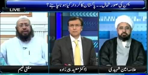 Sayasat Hai Ya Saazish (Yemen Dispute & Role of Pakistan) – 31st March 2015