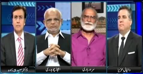 Sayasat Hai Ya Saazish (Zahra Shahid Killers Will Be Brought To Justice - Imran) – 18th May 2015