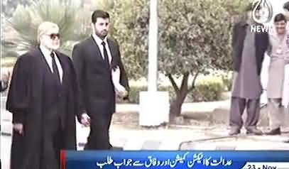 SC Adjourns Hearing of Hanif Abbasi's Petition Against Imran Khan & Jahangir Tareen