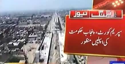 SC announced verdict on Orange Line Metro Case