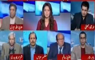 SC ne Hudaibiya case se mutaliq tabsaron par pabandi laga di - Watch Irshad Bhatti veiws