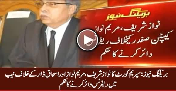 SC Orders To File Reference Against Nawaz Sharif, Maryam Nawaz & Captain Safdar